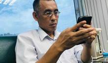 韓國瑜下台好友連帶受災? 高市輪船公司董座黃文財「被請辭」