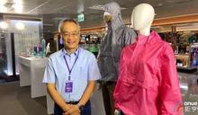 〈明基材攻織品〉攜手華航推機能衣 未來將拓展美、日市場