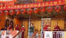 行動佛殿112站駐錫臺北 副市長黃珊珊出席祈福法會