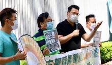 促叫停「明日大嶼」 尹兆堅:將全力阻止法例通過