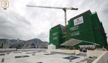 西九故宮博物館料如期竣工 幕牆工程預計下月完成