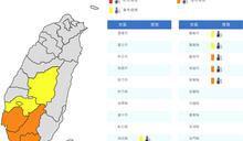 颱風「彩雲」可能生成!6縣市高溫上看38℃ 西部防午後雷雨