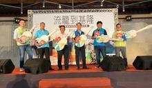 「流籠到基隆」10月17日當場 告五人、林曉培等樂團將嗨翻西岸!