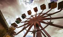 遊樂園變身圓山自然公園 重新開放