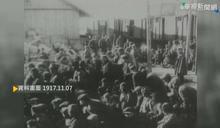 【歷史上的今天】列寧發動「十月革命」 建立蘇聯政權