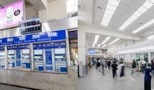 改變臺鐵美學第一站!新竹火車站微改造 藏在細節的設計一次看