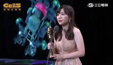 金鐘55/蔡尚樺曝「開低走高」祕訣 Sandy秒起身秀身材