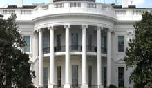 看守總統發布行政命令?川普禁美國資金投資共軍企業