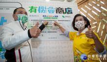 力挺聯合國永續發展目標 侯友宜vs林姿妙簽署永續農業宣言