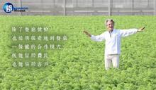 【頭家開講】創業拓醬山 冠廚集團總經理 陳宏賓|鏡人物