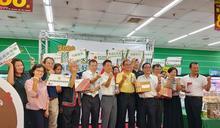 農糧署攜手楓康超市 推廣五大茶產區認證「台灣好茶」