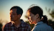 串流電影首次角逐奧斯卡!Netflix上最具獲獎希望的5部片