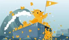 長榮海運29年前另一樁海上意外:「黃色小鴨艦隊」全球漂流