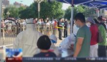 快新聞/中國再增46例武肺確診 本土35例都在新疆、遼寧