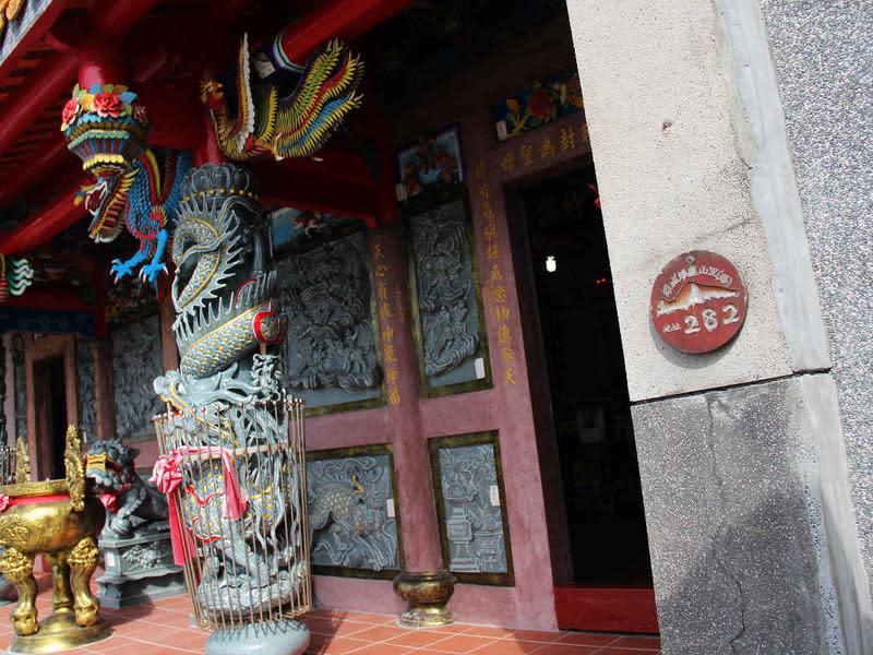 龜山島觀音廟