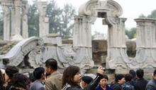 「火燒圓明園」160週年:中國「百年屈辱」的歷史敘事與「修正」國際現狀的擔憂