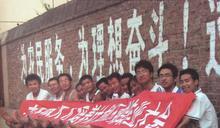 中國鄉村建設反思(三)理想?理想能吃嗎!?—「異類」如何活下來、活得幸福