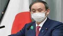 備戰東奧 日本擬砸6700億日圓「全民免費」打新冠疫苗