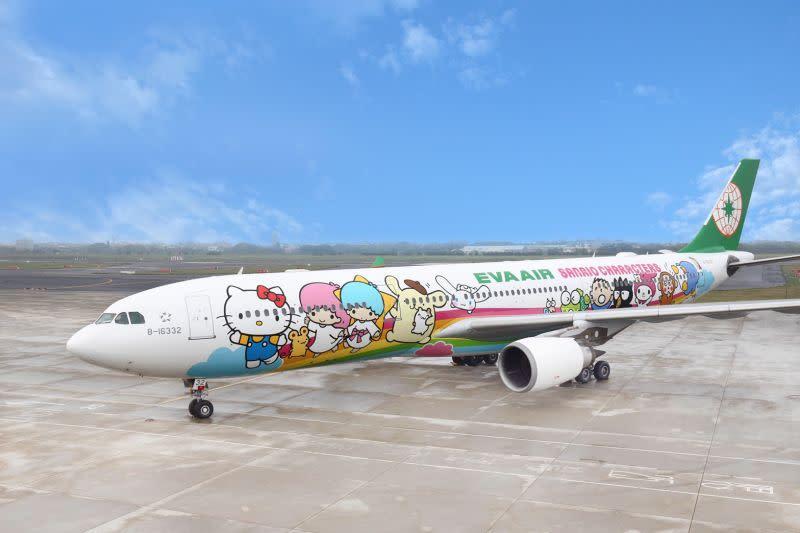 ▲長榮航空類出國2.0彩繪機首度飛航高雄。(圖/長榮航空提供)