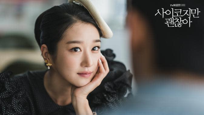 Seo Ye Ji dalam Drama