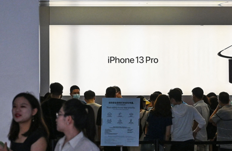蘋果秋季發表會 史上最強MacBook Pro 登場