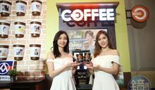 五一勞動節為上班族應援 「買10送10」咖啡優惠總整理