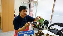 火星伊丁隕石手作茶具 中華自然與藝術協會展出