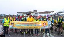 台灣自行車節「西拉雅玩水酷-水庫騎跡」吸引千名車友同樂