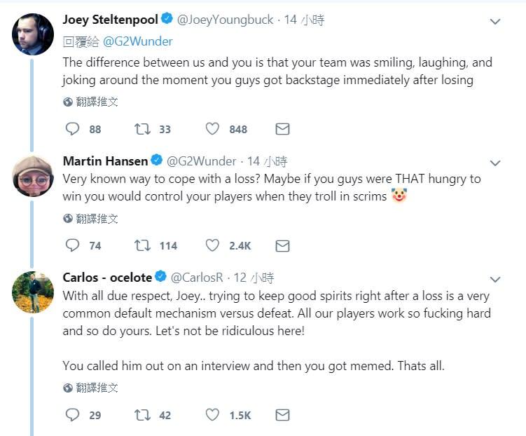 FNC教練、Wunder與G2老闆在推特的相互交火。