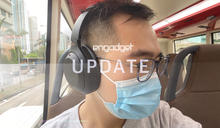 Engadget Update EP69:華為旗艦晶片絕版了