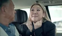 杜琪峯孖欣宜首拍廣告被讚有喜感 網民:唔講粗口唔似杜Sir 廣告預告有彩蛋