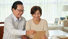 勞保年改暫緩 退休理財不能停 屆退族可善用利變增額壽險享樂退