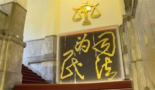 「打開」司法院 百年首度開放六展區一次逛