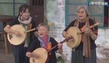 恆春民謠劇場北上公演 用歌聲說故事