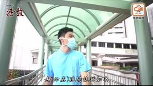 港故:示威現場做義務急救 公院醫生:咩立場傷者我都救