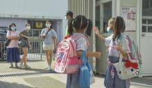 7校爆上呼吸道感染168名學童染病 今起停課7日