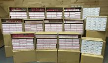 海關落馬洲檢68萬元非法進口藥物 2男被捕包括公司董事