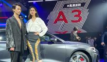 風潮玩家 全新 Audi A3 Sportback 領潮上市