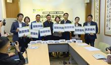綠拚台灣邁向正常化 憲法修正案連署過半