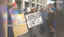 【歷史上的今天】前俄國總統葉爾欽 令解散議會.人代會