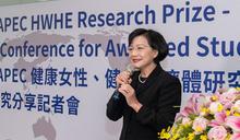 台灣首位APEC HWHE研究獎得主!王麗容:面對工作家庭衝突,男性有苦說不出