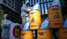 【Yahoo論壇/戴發奎】核廢水只談劑量拋開毒性就是耍流氓