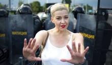 光天化日下!白俄羅斯反對派領袖當街遭擄 疑似在烏克蘭被丟包,下落不明