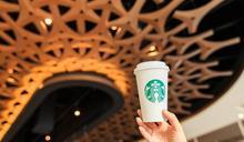 【懶人包】中秋咖啡優惠 星巴克買1送1、麥當勞免費送