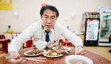 高雄搶先辦肉燥飯爭霸賽 黃偉哲:第1名再來台南複賽