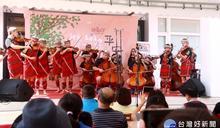演出原鄉最美的樂音 親愛提琴故事節中興新村登場
