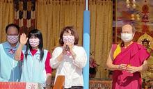 行動佛殿105站駐錫嘉義市 雙十國慶消災祈福大法會