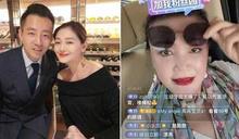 張蘭昔拍影片勸汪小菲對大S好一點 遭網瘋傳:媳婦才陪你一輩子