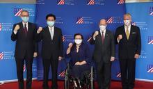 訪台美參議員達克沃絲 鼓勵女性打破玻璃天花板