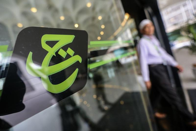 In the first quarter of 2020, Tabung Haji's total assets stand at RM78 billion. — Picture by Hari Anggara